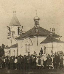 1 Храм 1938 год